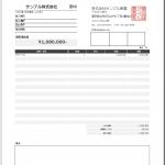 Excel見積書テンプレート シンプル01 黒