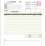 Excel見積書テンプレート シンプル01 グリーン