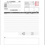 Excel見積書テンプレート 明細行摘要欄あり版 黒