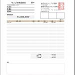 Excel見積書テンプレート 明細行摘要欄あり版 カーキ
